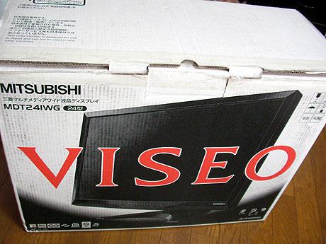 VISEO箱