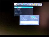 24.1型液晶「VISEO」MDT241WG購入レビュー:動画編