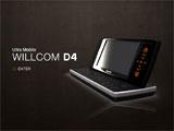 ウィルコムがWindowsVista搭載端末「WILLCOM D4」を発表
