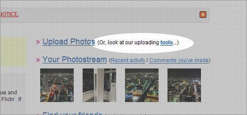 Flickr Uploadrのダウンロード1