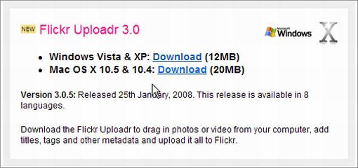 Flickr Uploadrのダウンロード2