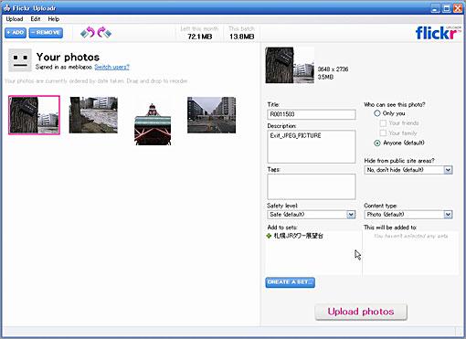 写真情報登録