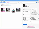 Flickr Uploadrの使い方