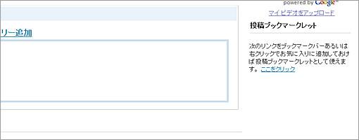 WordPress2.6管理画面1