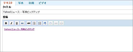 WordPress2.6管理画面2