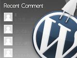コメントをアバター付でリスト表示するWordPressプラグイン