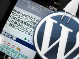 hetemlをPHP5にしてWordPress携帯プラグイン、ktai styleをインストール