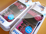 PHILIPS SHE9700-A イヤフォン(イヤホン)を購入